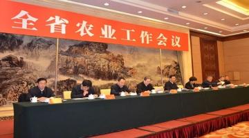 山西省2018年全省农业工作会议在太原召开