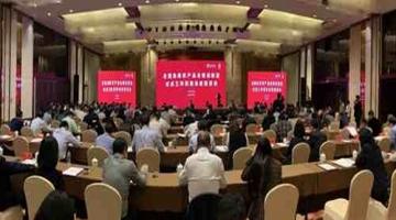 全国食用农产品合格证试点工作现场会暨座谈会在浙江举办