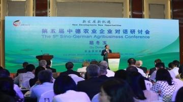 第五届中德农业企业对话研讨会在京召开