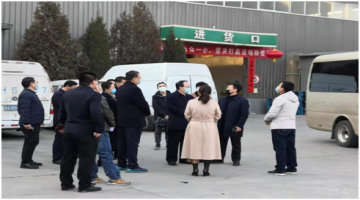 太原市市长李晓波来我司调研督导疫情防控民生保障工作