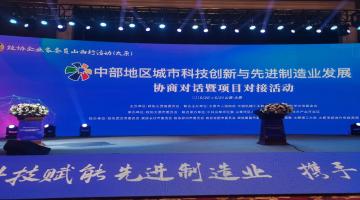 【聚焦中博会】太原市鸿新农产品有限公司参加第十二届中国中部投资贸易博览会项目签约