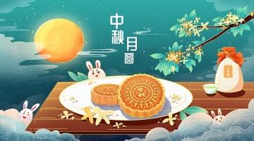 省文旅厅发布中秋国庆假期出游提示